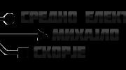 mihajlo_Pupin4343
