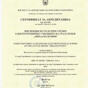 sertifikat inspekcisko 001